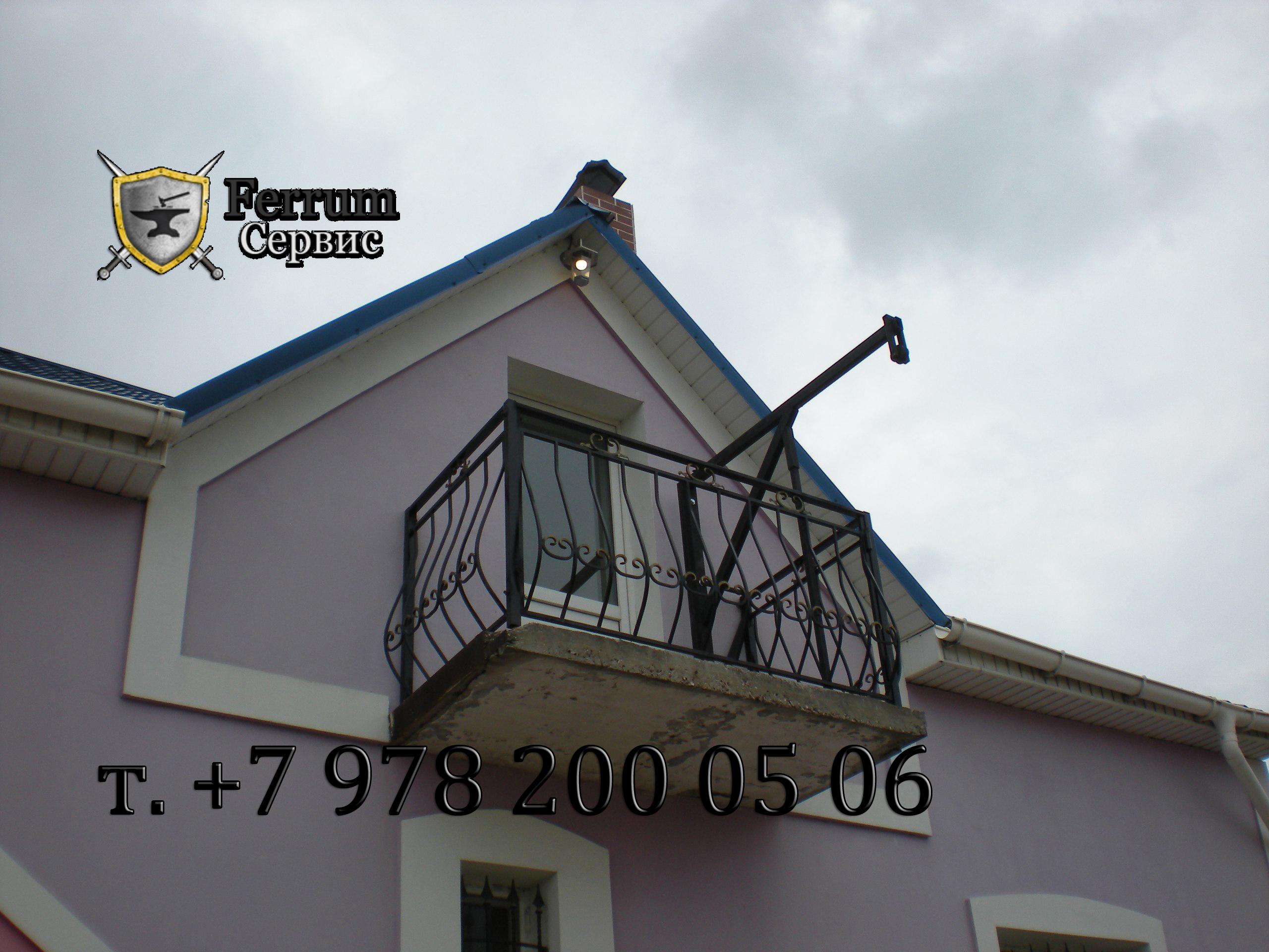 балкон с тельфером1