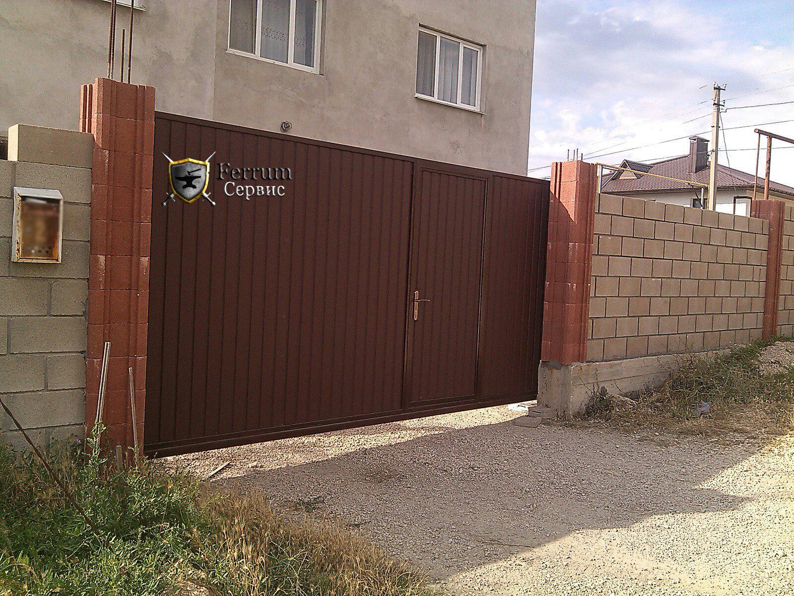 ворота11