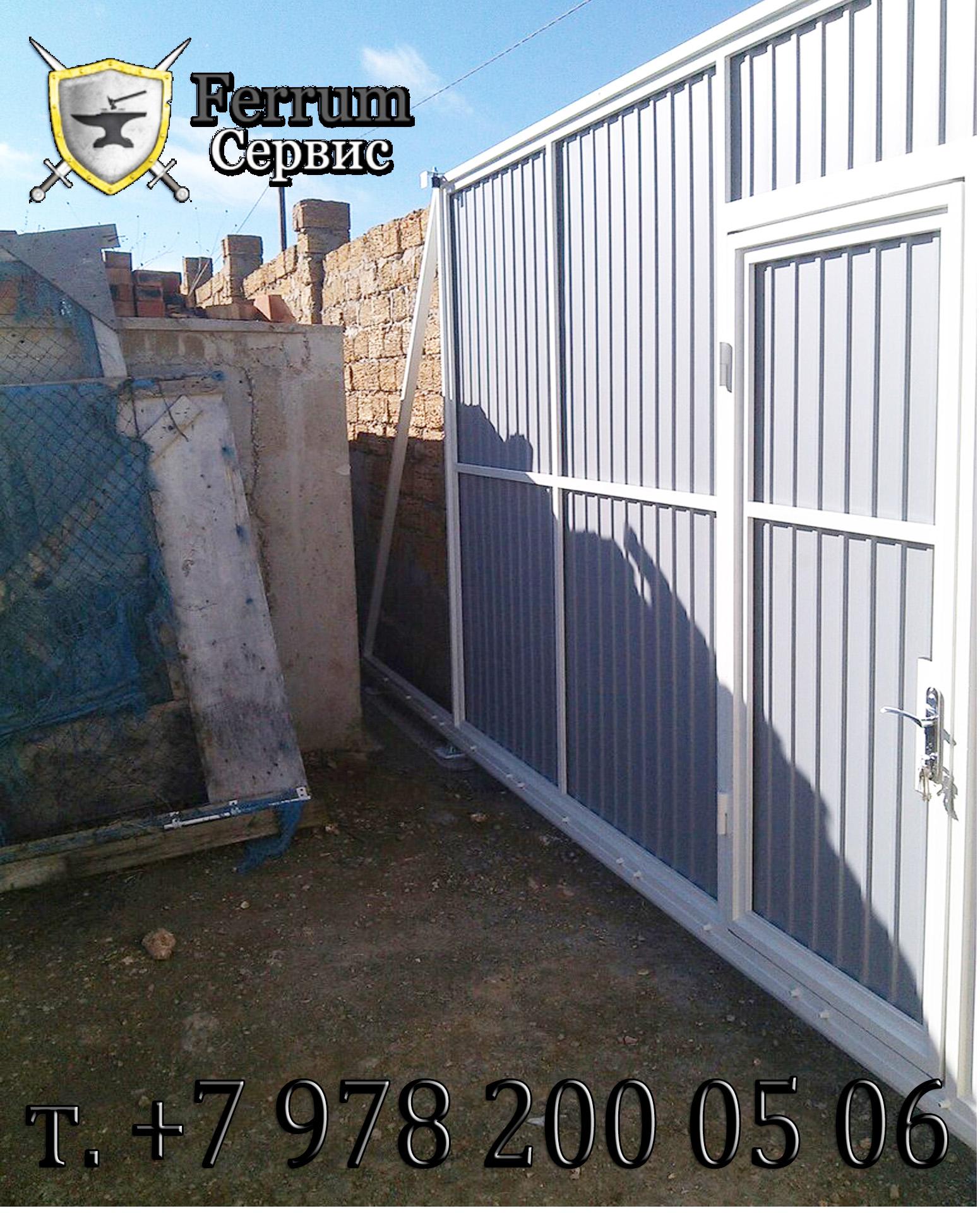 ворота13