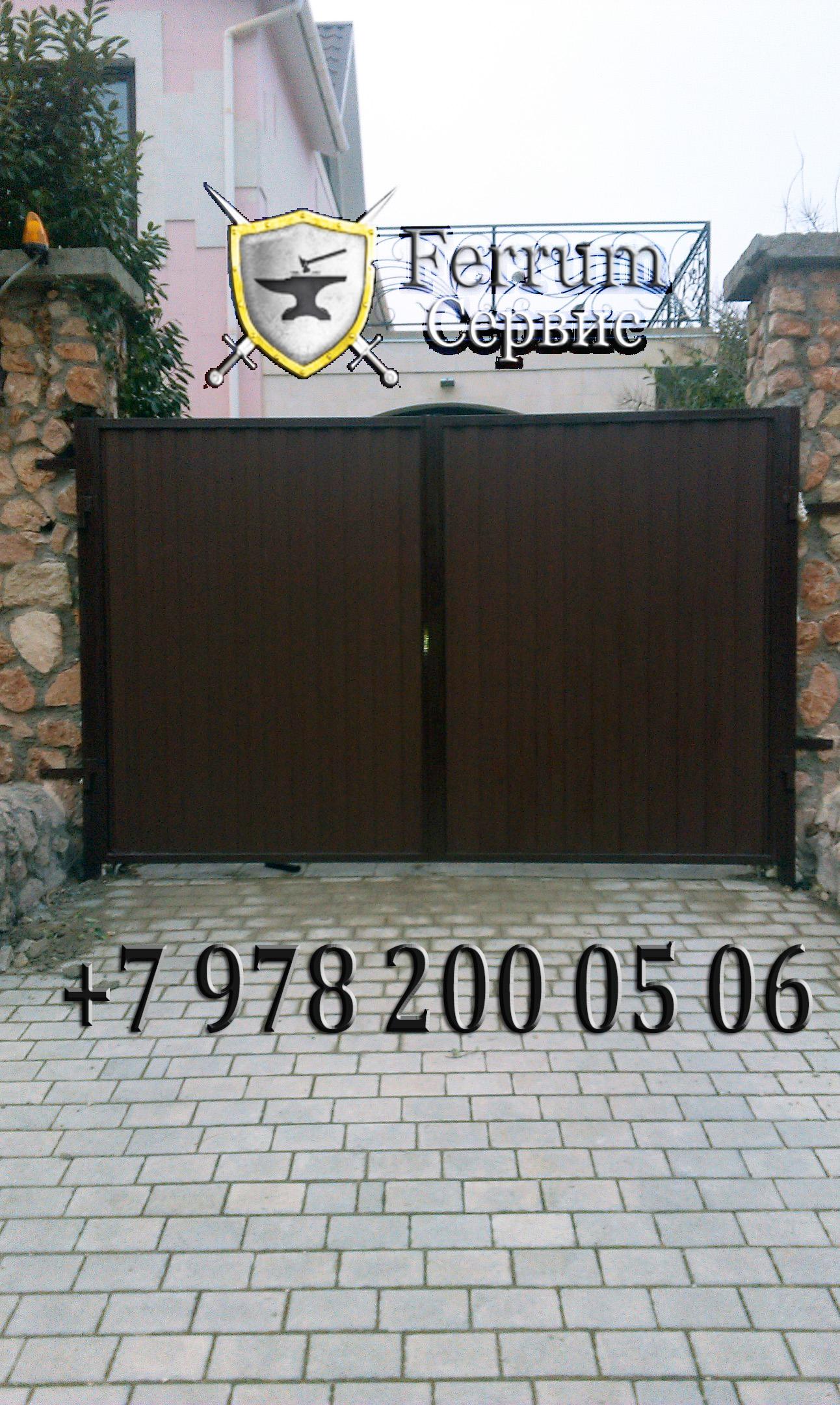 ворота24