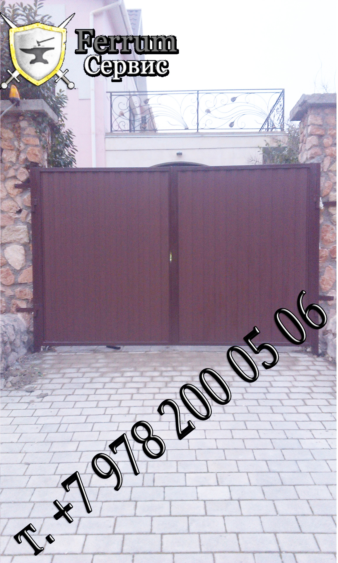 ворота25