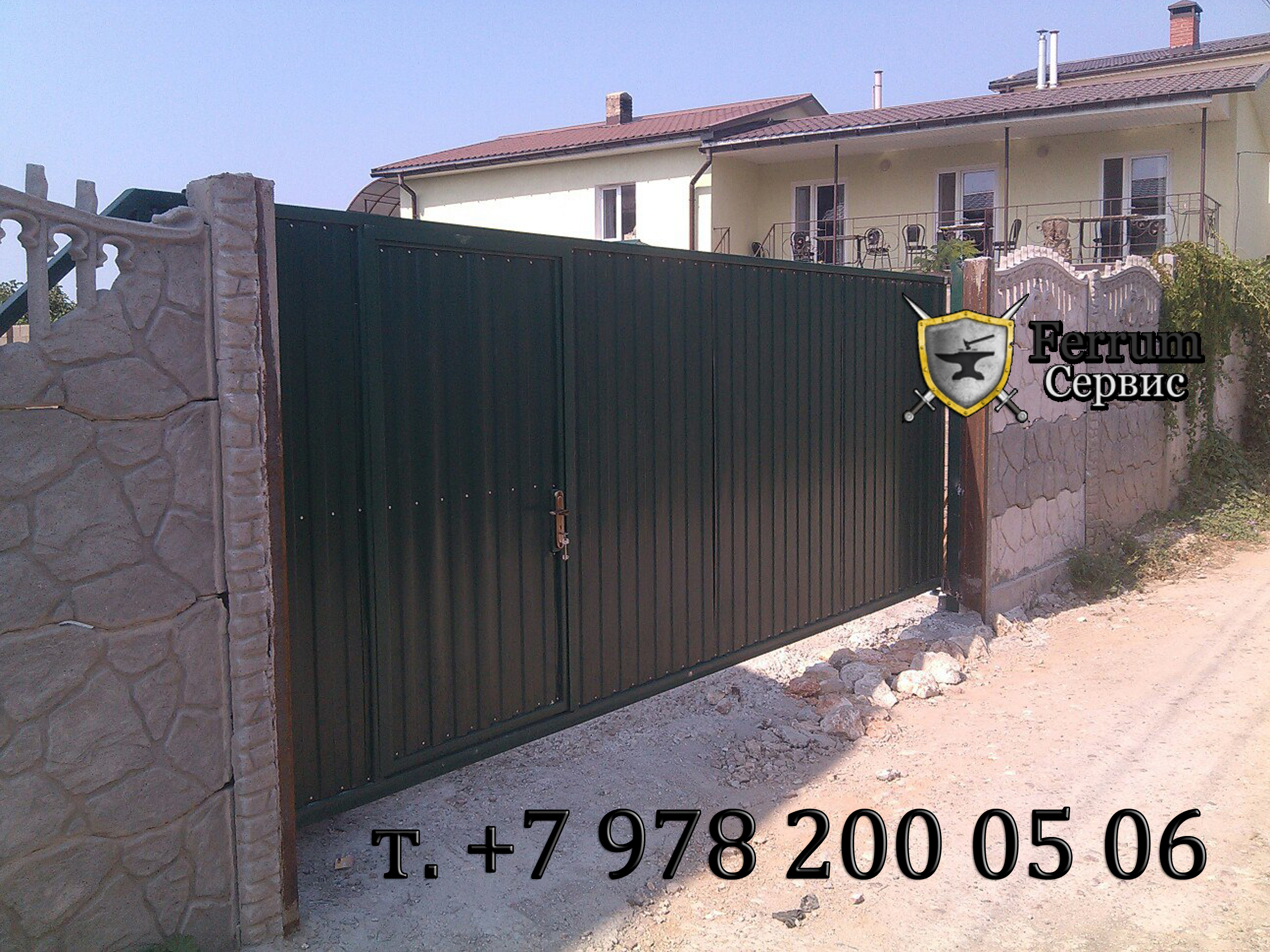 ворота5