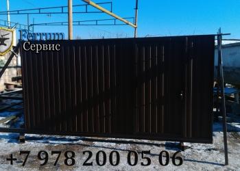 ворота16