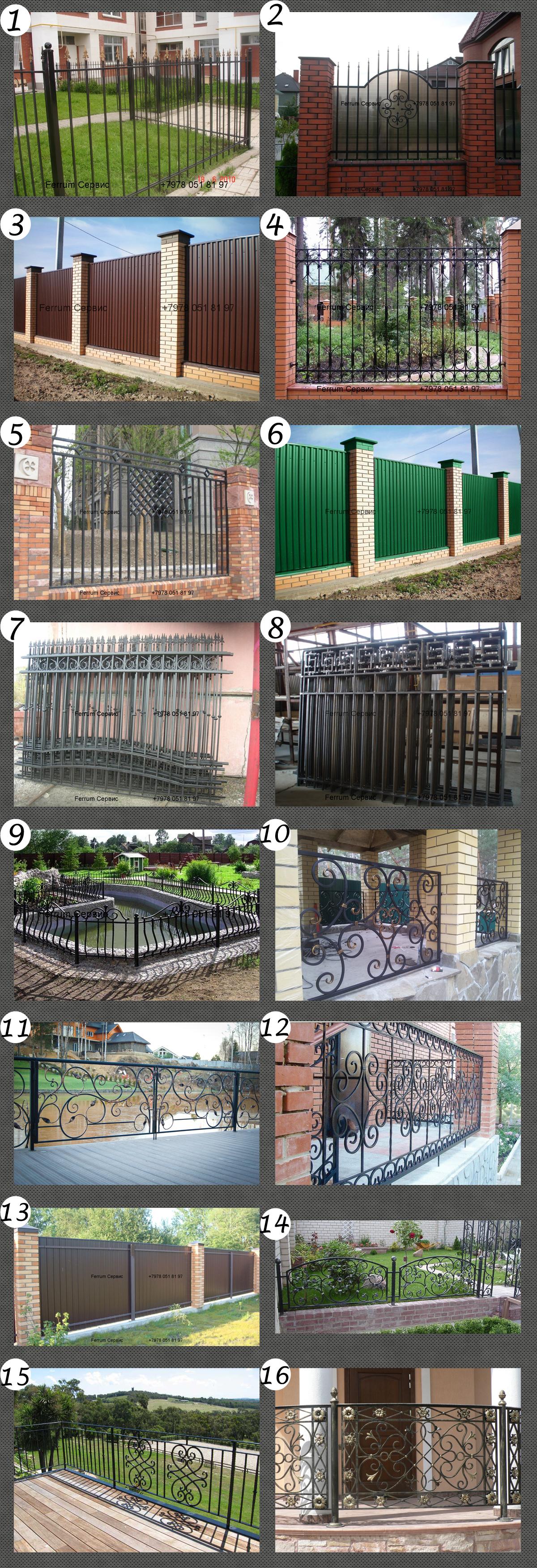 Забор ограда дизайн